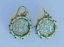 Antique Victorian puzzle earrings; no hallmarks. Engraved with entwined ZOE.
