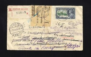BRITISH GUIANA: 1935 12c Coronation with MULTIPLE FORWARDS & BACK STAMPS