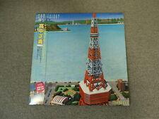 Masayoshi Takanaka - Can I Sing? - LP - OBI JAPAN Vinyl Record  28MS 0045 Promo