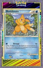 🌈Mustébouée - HS02:Déchainement - 45/95 - Carte Pokemon Neuve Française