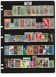 986 Worldwide stamps mostly all diff with better featuring Philippines