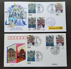China - Germany Joint Issue Temple Palace 1998 (FDC pair) *multi PMK *rare