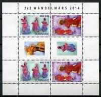 Surinam 2014 Trachten Frauen Trad. Costumes Folklore 2715-2716 Kleinbogen MNH
