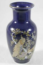 "Cobalt Blue & Gold Detailed Cloisonne Peacock Vase / Marked ""JAPAN"" / 6"" Tall"