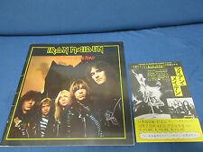 Iron Maiden 1982 Japan Tour Book with Flyer NWOBHM Concert Program