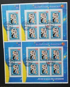 Yemen Kingdom Cosmonautics-Gemini 4-4x1M/Sh,CTO- MNH, YK 086A/L