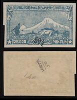 Armenia 1922 SC 381 mint . f9295