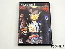 Hitman Reborn Kindan no Yami no Delta Playstation 2 Japanese Import PS2 USSeller