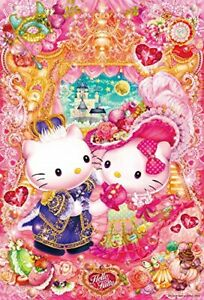 1000 Piece Jigsaw Puzzle Sanrio Hello Kitty at a wonderful night (49 x 72 cm)