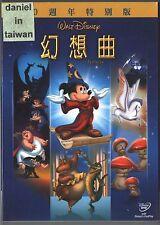 Disney: Fantasia (1940) DVD SPECIAL EDITION TAIWAN ENGLISH