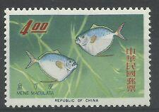 Taiwan 1965, Sg 557, $4 Moonfish (Mene Maculata), Unmounted Mint.