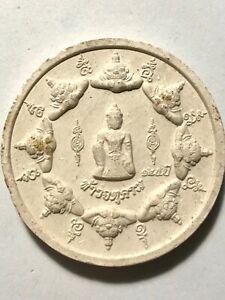 PHRA JATUKAM RAMATHEP LP RARE OLD THAI BUDDHA AMULET PENDANT MAGIC ANCIENT#20