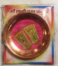 Highly Energized Shri Dhan Laxmi Lakshmi Charan Paduka With Small Copper Plate
