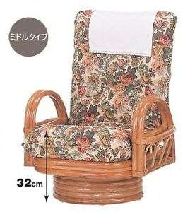 New! Rattan Reclining Rotating Seat Chair Middle Type S592, f/s from Japan