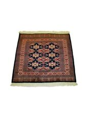 Bukhara Square Hand Knotted Wool Rug 34 x 37 inches