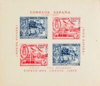 Spanien Krieg Civil. Locales. MNH. 1937. Seite Block Epila 5 Cts Blue + 5
