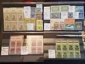 Briefmarken Deutsches Reich tolles Lot. Postfrisch- 260-261 b mit Falz.