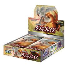 Pokemon card SM10 Double Blaze Booster ダブルブレイズ 1 BOX Japanese