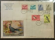 Burma 1964 big FDC Private cover bird Stamps Peacock (toning)