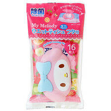 New SANRIO My melody mymelo Mini Wet tissue MADE IN JAPAN free shipping