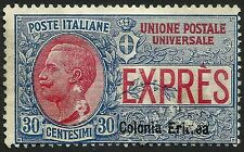 ITALY, COLONIA ERITREA, MNG WITH SOME ISSUES IN THE FRONT, YEAR 1893