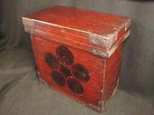 ANTIQUE JAPANESE EDO ERA c.1820 SUGI WOOD CHOCHIN  BOX TANSU CHEST FAMILY CREST^