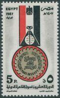 Egypt 1987 SG1652 5p Medal MNH