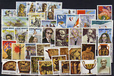 Greece  Complete year set 1983 MNH **.