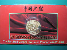 1993 CHINA 5 YUAN RED BU COPPER PANDA BAMBOO MINT SEALED PACKAGE FLEETWOOD COVER