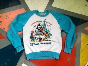Tokyo Disneyland Grand Opening 1983 Vintage Sweatshirt Two Tone Cotton Crewneck