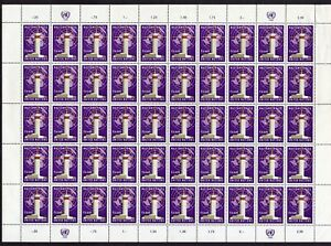 Feuilles 50 timbres neufs 0,05 F S NATIONS UNIS 1969 Scott # 1 - 1969
