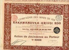 SCRIPOPHILIE ACTION MINES DE FER RAKHMNOVKA KRIVOP ROG / CINQ CENT MILLLE FRANCS