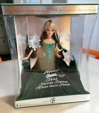 Holiday 2004 Barbie #B5848- NRFB