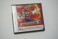 Nintendo DS Mario Basketball 3 on 3 Japan game US seller