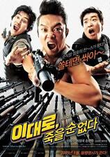 """KOREAN MOVIE""""Lee Dae-ro Can't Die"""" DVD/ENG SUBTITLE/REGION 3"""