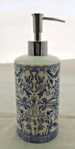 Kassatex Orsay New York Cassadecor Damask Lotion  or Soap Dispenser