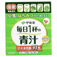 ITO EN contain sugar AOJIRU 100% green power drink made in Japan 7.5g x 20pack