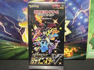 Pokemon Japanese s4a Shiny Star V Booster Box New Sealed