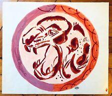Marcel Burtin gouache sur papier signée le félin le tigre céramique