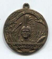 Cerveceria Cuauhtemoc Carta Blanca Bohemia Saturno Parisian Novelty Co Medal