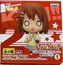 "K-ON! Deformation Maniac Trading Figure Collection ~2.5"" - Yui Hirasawa #1"