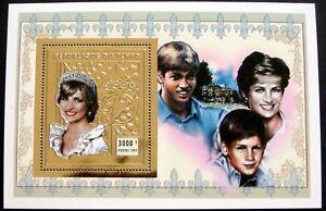 PRINCESS DIANA STAMPS GOLD SOUVENIR SHEET PRINCE HARRY & WILLIAM 1997 MNH CHAD