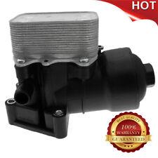 FOR Audi Filter Radiator Assembly 03L115389H/VW 03L 115 220.00*160.00*140.00