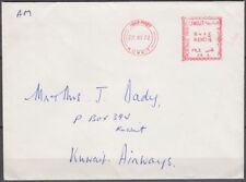 1972 kuwait local cover metros mark for printed matter rate [bl0270]