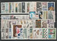 FRANCOBOLLI - 1981/85 FRANCIA LOTTO MNH E/2112