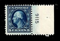 US 1917 Sc# 504 5 c  George Washington - Mint NH Plate# - Crisp Color