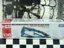 TOMICA #130 KOBELCO CONSTRUCTION MACHINERY BUILDING DEMOLITION 1/228 SCALE NIB