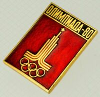 Olympic Games Moscow 80 Moskva Badge Soviet Pin Brass Enamel USSR