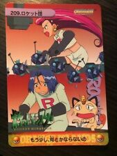 Pokemon Card Team Rocket 209 Carddass Bandai Anime Series 6 1999 NM