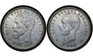 5 Lei 1906 Romania 🇷🇴 Silver Coin // King Carol I Reign Anniversary # 35